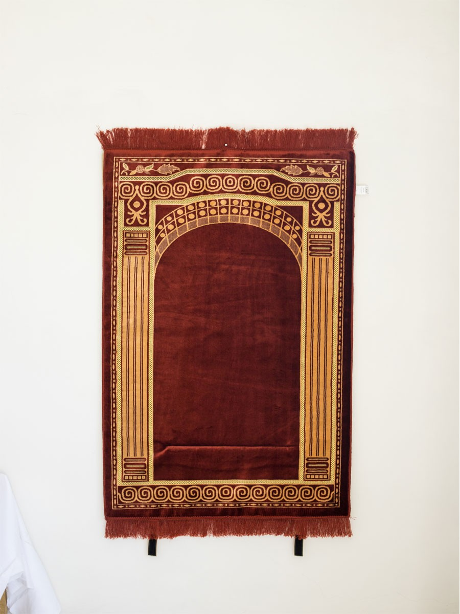 Rust Arch Prayer Mat