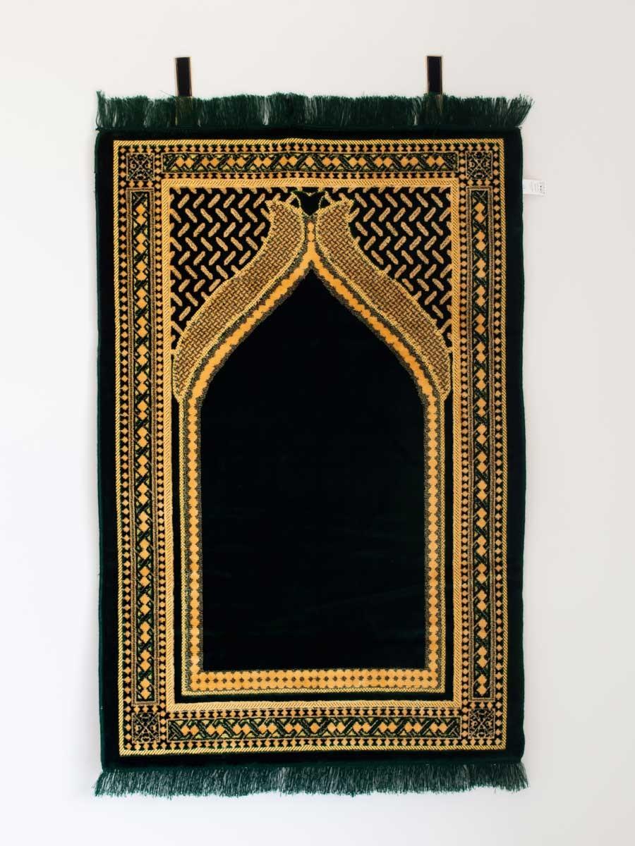 Dr-ul-Zumurrud Prayer Mat
