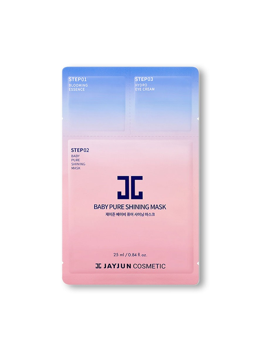 Jayjun Intensive Shining Mask