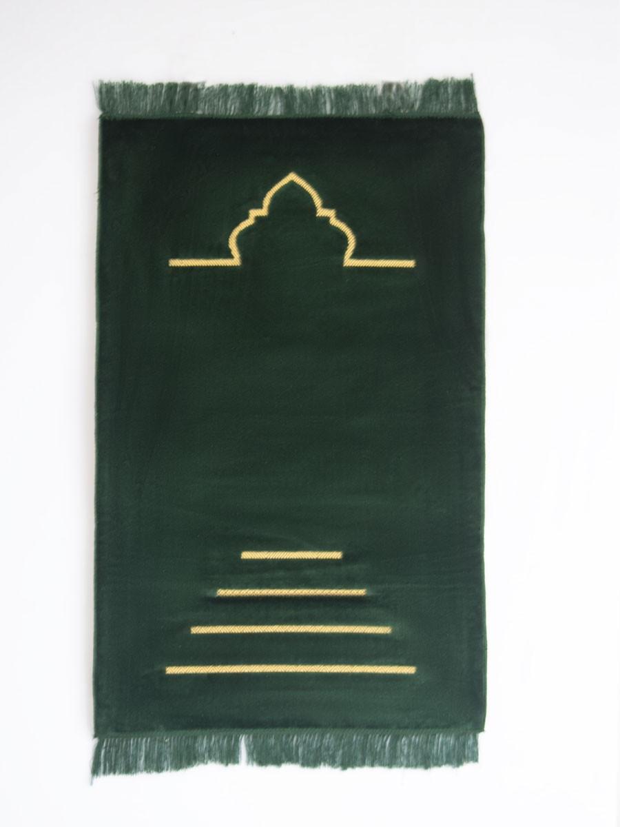 Akhdir Foam Prayer Mat