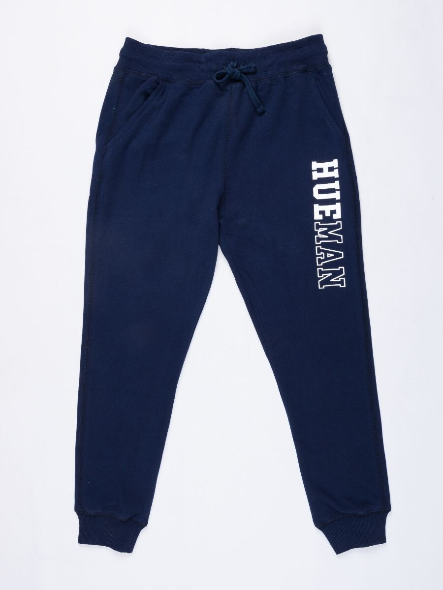 Big Boys Terry Slim Joggers / Trainer Trouser Navy Blue