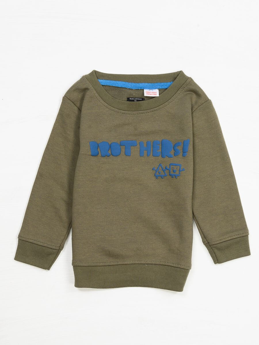 BROTHER SWEAT SHIRT FOR BOYS-10298