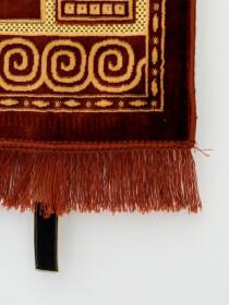 Rust Arch Prayer Mat