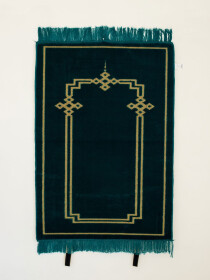Diamond Arch Prayer Mat