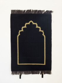 Brown Arch Prayer Mat