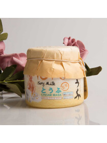 Beauty Buffet Scentio Tofu Soymilk Baby Cream Mask