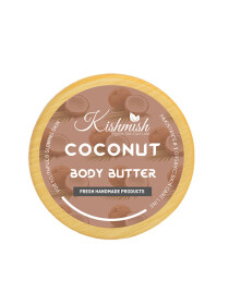 Coconut Body Butter (100ml)