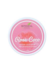 Rose Coco Lip Scrub