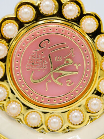 Islamic Decor Piece