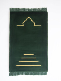 Akhdir Foam Prayer Mat