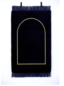 Quba Foam Prayer Mat