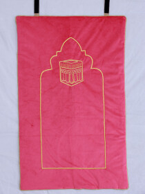 Orison Kids Prayer Rug