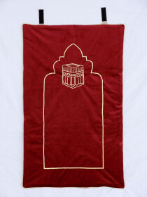 Red Coral Kids Prayer Rug
