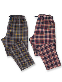 Men's Grey & Navy Flannel Relaxed Pajama - Pack of 2