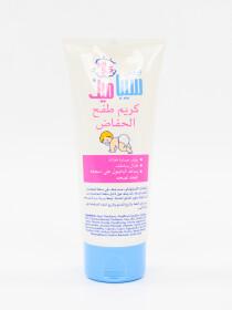 Sebamed Baby Rash Cream