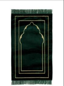Zumrut Prayer Rug