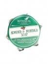 Moringa & Almond soap