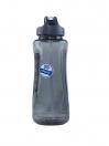 Coolgear Grey Bottle