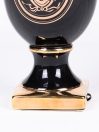 Royal Versace Black Lamp