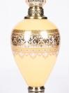 Elegant Textured Beige Table Lamp