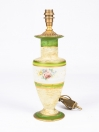 Marry Glass Lamp